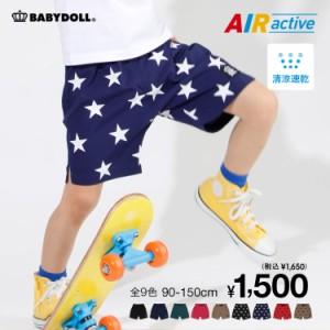 清涼速乾 エアアクティブ べビド サマーパンツ 2298K ベビードール ベビーサイズ キッズ 子供服