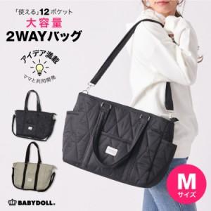 NEW 大容量 キルティング 2wayバッグ M 3609 ベビードール 子供服 雑貨 鞄 かばん 大人 レディース
