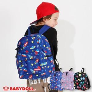 NEW リュック 3646 雑貨 鞄 バッグ かばん 子供 キッズ 男の子 女の子