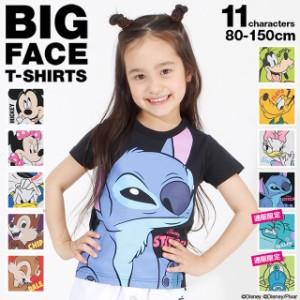 通販限定カラーあり NEW 親子お揃い ディズニー BIGフェイス Tシャツ 3740K ベビードール 子供服 キッズ DISNEY ベビーサイズ