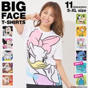 通販限定カラーあり NEW 親子お揃い ディズニー BIGフェイス Tシャツ 3740A ベビードール 子供服 大人 ユニセックス DISNEY
