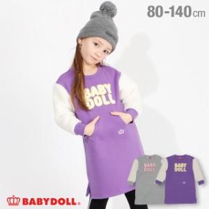 30%OFF SALE 袖ボア ワンピース 4642K ベビードール 子供服 ベビーサイズ キッズ 女の子