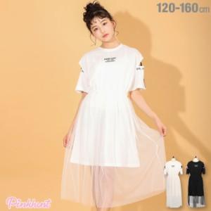 7/8 40%OFF SALE PINKHUNT ピンクハント チュール スカート付き ワンピース 5356K ベビードール 子供服 キッズ ジュニア 女の子 PH