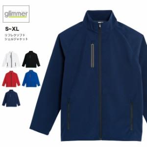 【送料無料】リフレクソフトシェルジャケット#00039-RJS S~XL 無地 ジャンパー ブルゾン スポーツ ジョギング ウォーキング 散歩 acti ou