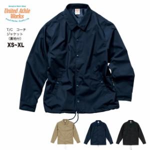 【送料無料】T/C コーチ ジャケット(裏地付)XS~XL#7448-01 oute