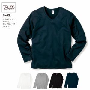 スリムフィット VネックロングスリーブTシャツ#SVL-115 S,M,L,XL 無地 lst-c