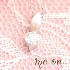 ネックレス/レディース 華奢な葉にこぼれおちるダイヤモンドの雫 プラチナ(PT)・リー 送料無料