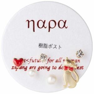 NAPA セットピアス ポリプロピレン製ポスト ノンアレルギー スタッドピアス 6点セット マットゴールドキャット ストーン×2個 大小パール