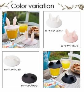 キッチン雑貨 アニマルカップカバー ウサギ ネコ クマ カエル ホコリから飲み物を守るカバー かわいい動物 6type