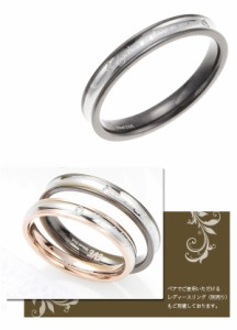メッセージが刻印されたリング サージカルステンレス 一粒天然ダイヤモンド メンズ 低金属アレルギー 送料無料