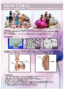 アロマネックレス ハート形 低金属アレルギー サージカルステンレス アズキチェーン レディース 送料無料