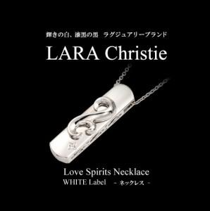 LARA Christie*ララクリスティー ラブスピリッツネックレス[WHITE Label ]