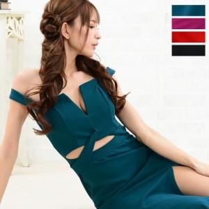 fb85ea4e0ef40 ドレス レディース ロングドレス レターパック発送で送料無料 セクシースリットオフショルダーロングドレス