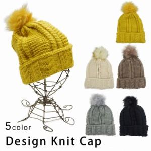 a75db5d3b2972d 帽子 ニット帽 メンズ レディース 秋冬 ニットキャップ ボンボン アクリル ケーブル編み