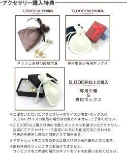 ピアス/レディース K10ホワイトゴールド・蝶々結びのリボンモチーフ 送料無料