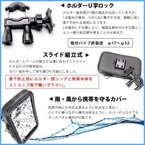 Z550LTD等に バイク用スマホホルダー 携帯ホルダー スマートフォン