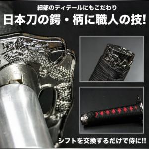 ヴィッツ等に サムライ 刀シフトノブ 黒×赤 MT車 AT車両用 20cm 侍 日本刀 マニュアル オートマ