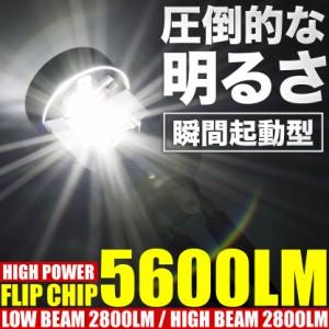 PK10 パオ 前置き冷却ファン 極 LEDヘッドライト H4 Hi/Lo 50W 12V 5600LM ホワイト発光