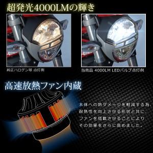 ハーレーダビッドソン FLST ヘリテイジ・ソフテイル バイク用LEDヘッドライト 1個 H4(Hi/Lo) 直流交流両対応 AC/DC