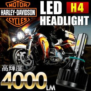 ハーレーダビッドソン FXDI ダイナ・スーパーグライド バイク用LEDヘッドライト 1個 H4(Hi/Lo) 直流交流両対応 AC/DC