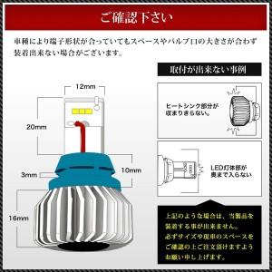 GZ11 キューブキュービック T16 稲妻 LED バックランプ 2個組 2000LM