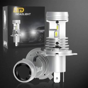 SK系 ボンゴトラック 日本光軸仕様 H4 LEDヘッドライト Hi/Lo 6800LM 40W ホワイト 6500ケルビン 車検対応 12V用