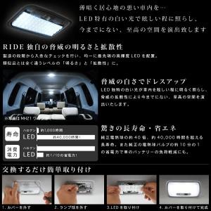 BM系 レガシィB4(レガシー) [H21.5-H26.10] RIDE LEDルームランプ 63発 8点