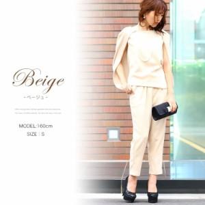 結婚式 セットアップ パンツドレス 大きいサイズ ドレス パンツ レース パーティードレス ケープ パンツスーツ 二次会 お呼ばれ db18027