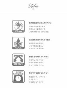 【送料無料】ラッシュガード レディース パーカー 長袖 UV UVカット フリル ラッシュパーカー UVパーカー 体型カバー hw8120