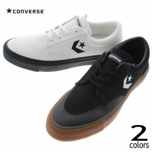 コンバース CONVERSE スニーカー ボードスター2 スケート オックス BS2 SK OX ブラック/ガム(1CL758) ホワイト/ブラック(1CL759)