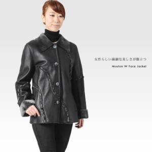 [わけあり]ムートンWフェイスジャケット訳ありダブルフェイスムートンジャケットナッパ冬jacket防寒(No.5506wk)の画像
