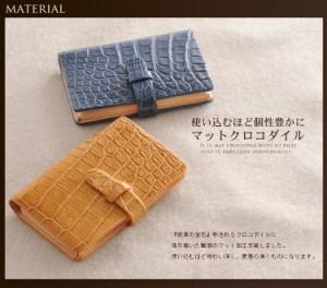 クロコダイル名刺入れ&カード入れマット加工Crocodileかわいいおしゃれかっこいい(No.06000452-mens-1)