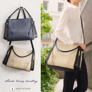 ade77fd09b1c シャーク手提げ2WAYハンドバッグ日本製バッグバックかばん鞄鮫革かわいいおしゃれかっこいい人気