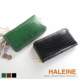 3ae7686d0438 ナイルクロコダイル鰐革財布日本製財布HALEINE[アレンヌ]クロコダイル長財布シャイニング