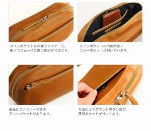 HALEINE[アレンヌ]牛革ボディバッグ日本製ヌメ革(No.07000092-mens-1)