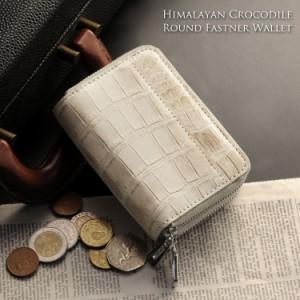 cac9afff85e4 ヒマラヤ クロコダイル ダブルファスナー コンパクト財布 メンズ 小銭入れ ミニ 財布 クロコ財布 じゃばら