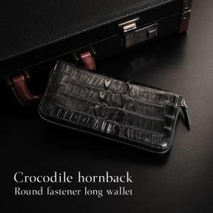 31ae19a42bc9 クロコダイル ホーンバック ラウンドファスナー 長財布 背面ファスナーポケットつき メンズ ワイン/ブラック