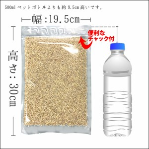 クーポン対象▼ もち麦 500g  雑穀 雑穀米 大麦 送料無料 ごはん もちむぎ 内臓脂肪 激減 訳あり簡易包装 自然の館
