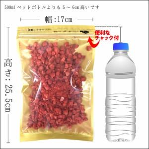 【新登場】送料無料 フリーズドライストロベリー 65g 苺 ホワイトチョコレート グラノーラ 訳あり わけあり 自然の館 果物