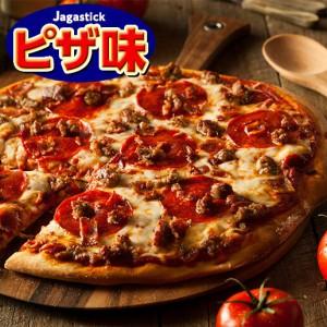 自然の館 ピザ味 訳ありどっさり じゃがスティック 220g×2 ピザ ポテト おやつ
