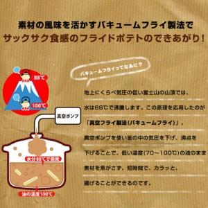 【今だけ11%OFF!】送料無料 3種類から選べる 訳ありどっさりじゃがスティック400g じゃがいも スティック お菓子 ジャガイモ 通常1,000円