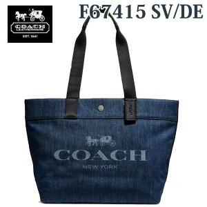 453b757bc2be コーチバッグ/COACH ロゴ キャンバスデニム トートバッグ シルバー×デニム F67415 SV/DE