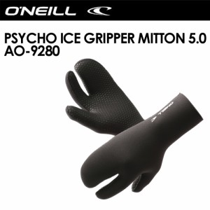 O'neill,オニール,サーフィン,防寒対策,グローブ,ミトン●PSYCHO ICE GRIPPER MITTEN 5.0 AO-9280