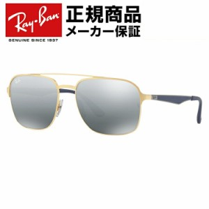 3f640e118a46 送料無料 レイバン サングラス ミラーレンズ Ray-Ban RB3570 001/88 58