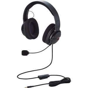 エレコム ゲーミング ヘッドセット 有線 高音質 マイク 2.0m ブラック HS-ARMA100BK(1セット)[ヘッドセット]