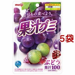 明治 果汁グミ ぶどう(51g*5袋セット)[グミ]