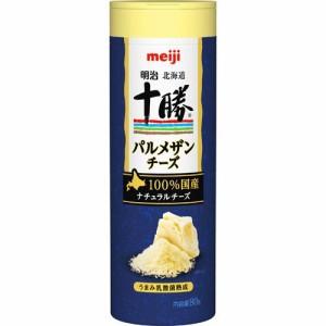 明治 北海道十勝パルメザンチーズ(80g)[乾物・惣菜 その他]