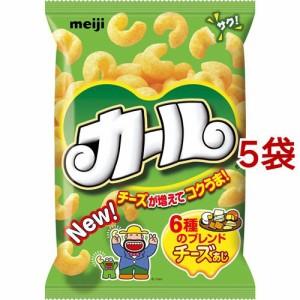 明治カール チーズあじ(64g*5袋セット)[スナック菓子]