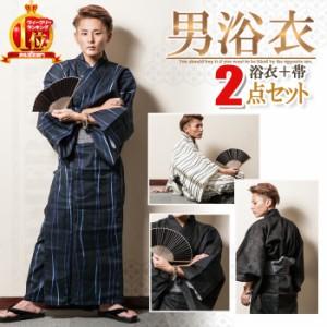男性 浴衣 メンズ  4カラー 浴衣 帯 2点セット 黒 紺 グレー 着物 クールビズ 甚平 和装 羽織 着物 大きいサイズ M LXL LL