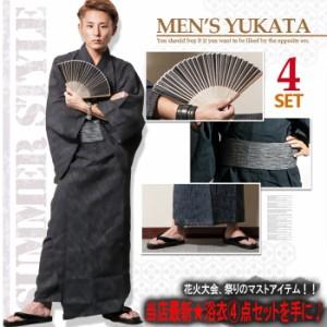浴衣 メンズ セット 男性 5カラー 浴衣、帯、扇子、下駄タイプ草履の4点セット 祭り 着物 甚平